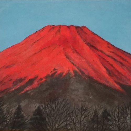 猪熊佳子『紅富士(濃紅)』