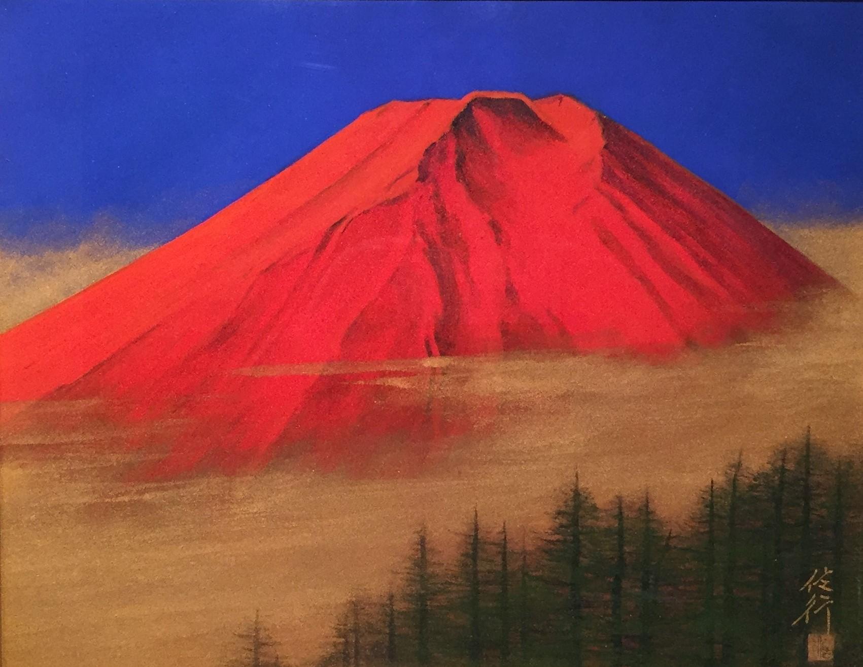清水信行『赤富岳』