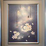 高木かおり『夢宵桜』