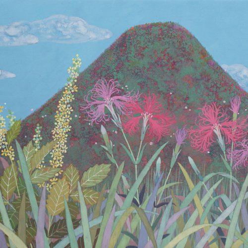 村越由子『豊穣の山』