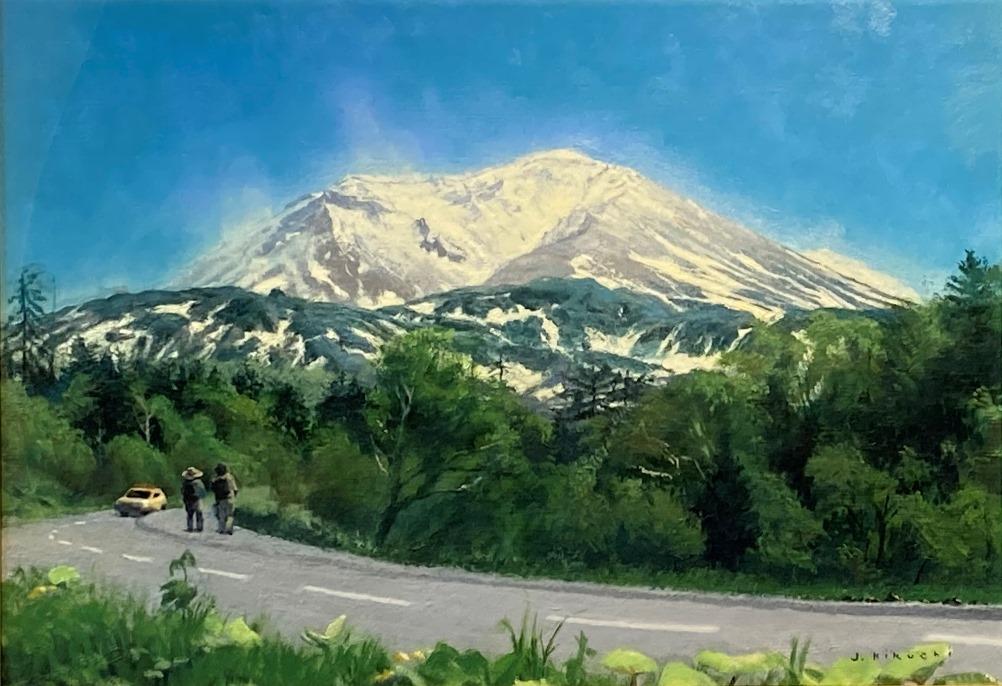 菊池潤子『新緑萌える旭岳』