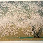 中島千波『春日和』