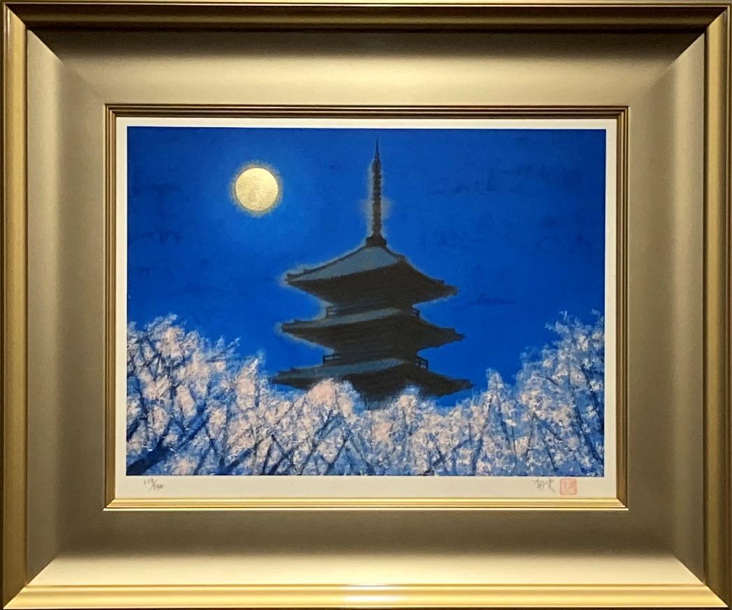 平山郁夫『仁和寺の夜桜』