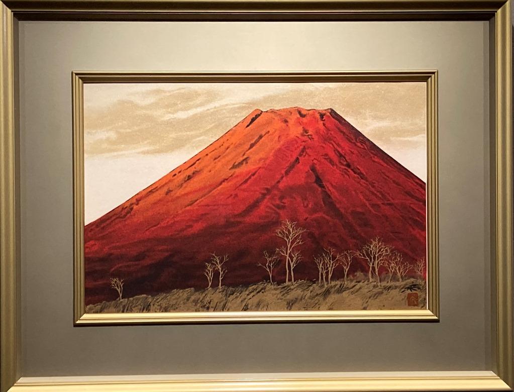 横山操『紅富士』