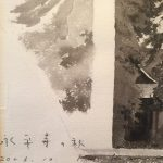 川端絋一『永平寺の秋』
