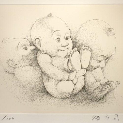 薮内佐斗司『おきあがり童子』
