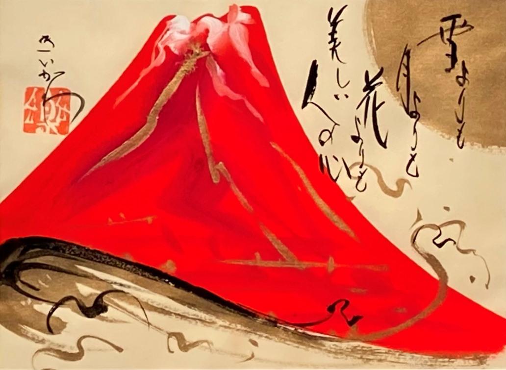 紀伊川宗園『赤富士』
