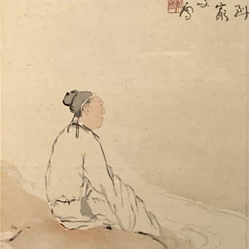 橋本 関雪「富士図」