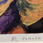 田村能里子『紫のアンサンブル』
