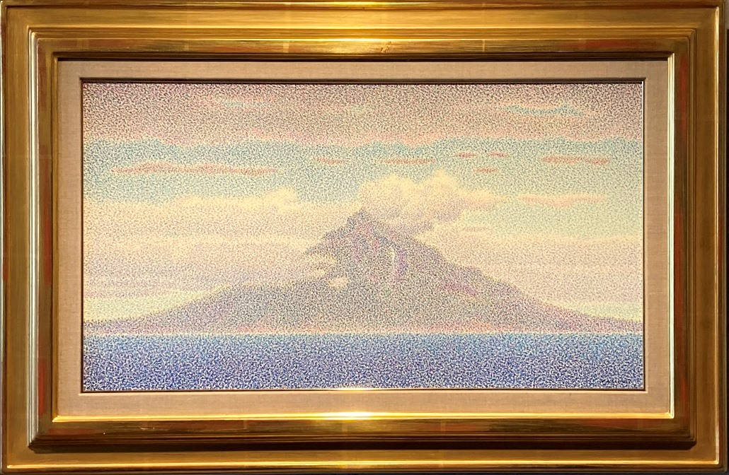 山田嘉彦『北海の島』