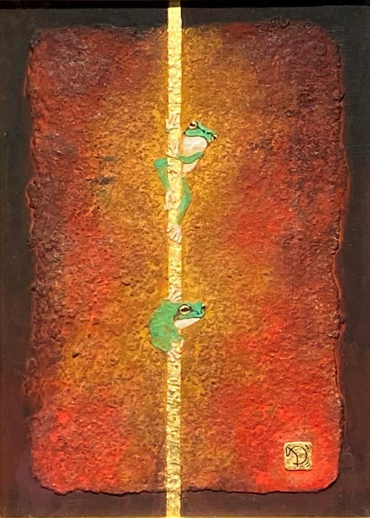 阿部穣『蛙』